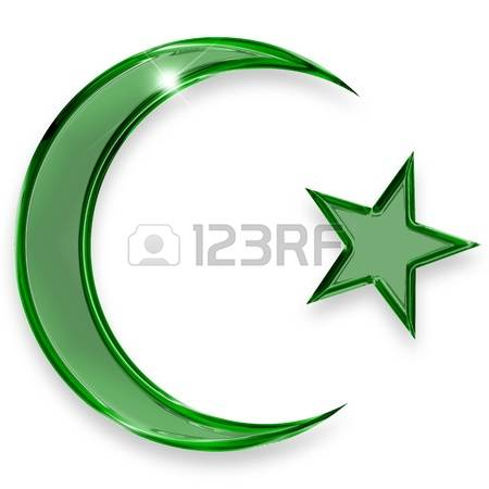 Islam clipart #16, Download drawings