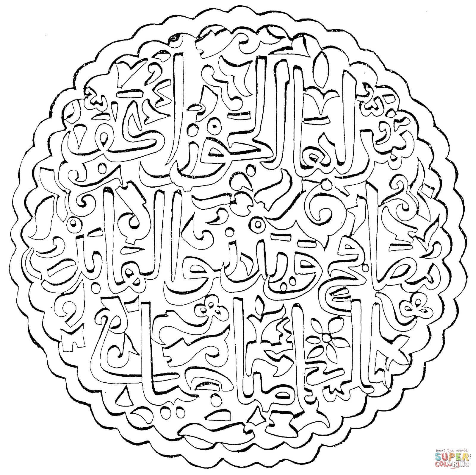Arabis coloring #8, Download drawings