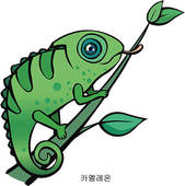 Jackson's Chameleon clipart #10, Download drawings