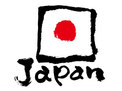 Japan clipart #20, Download drawings