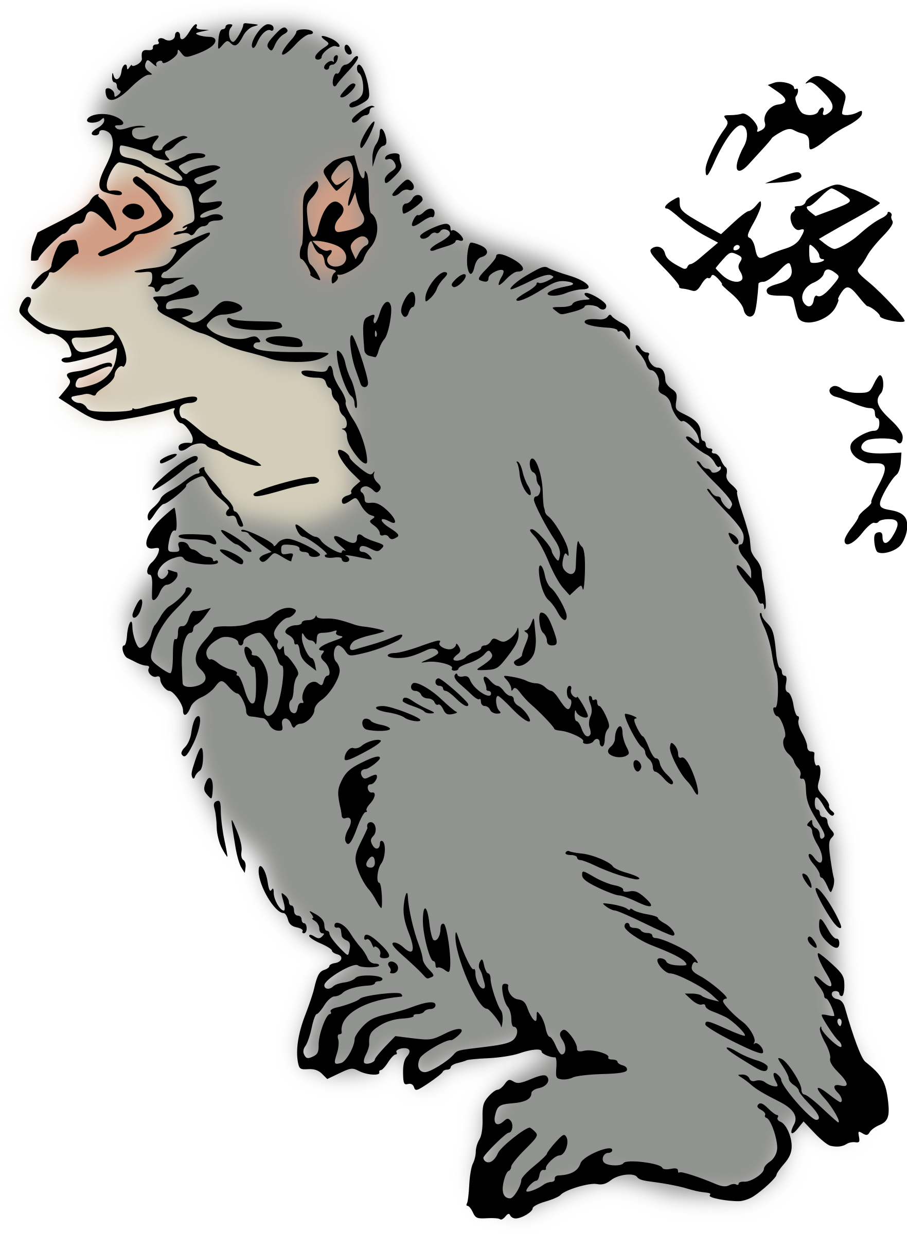 Japanese Macaque clipart #5, Download drawings