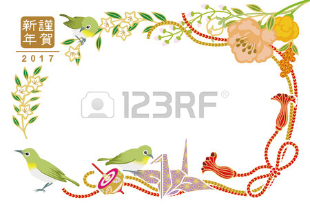 Japanese White-eye clipart #19, Download drawings