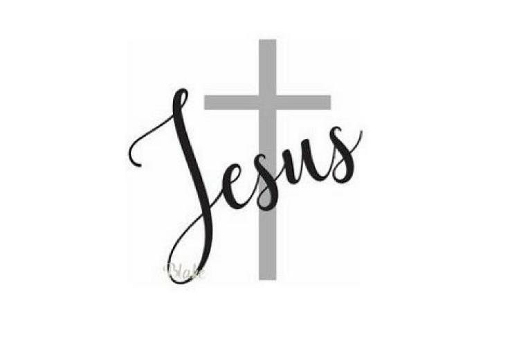 jesus cross svg #501, Download drawings