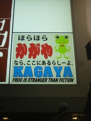Kagaya coloring #17, Download drawings