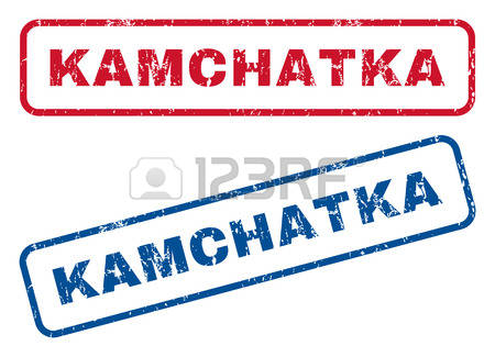 Kamchatka clipart #15, Download drawings