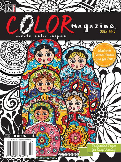 Kappa coloring #16, Download drawings