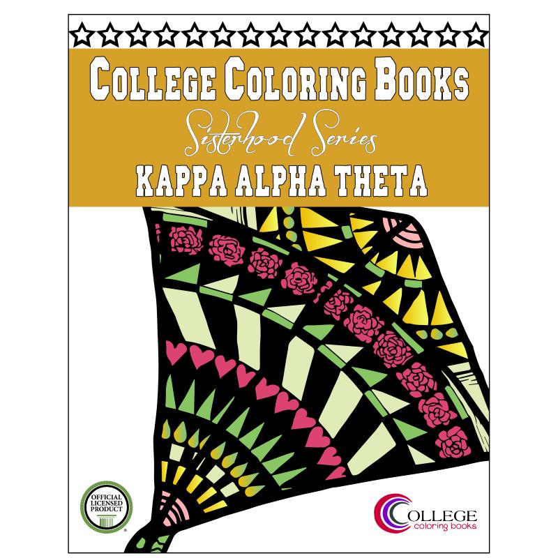 Kappa coloring #17, Download drawings