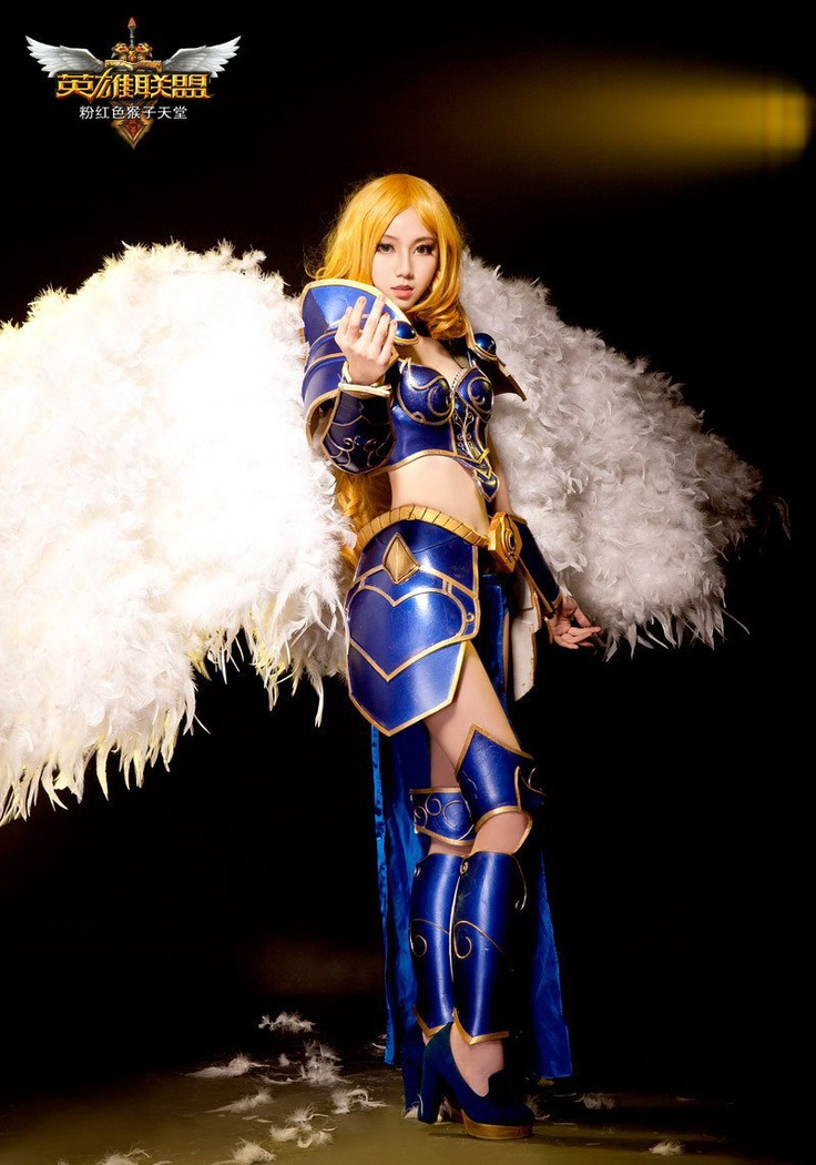 Kayle (League Of Legends) clipart #9, Download drawings