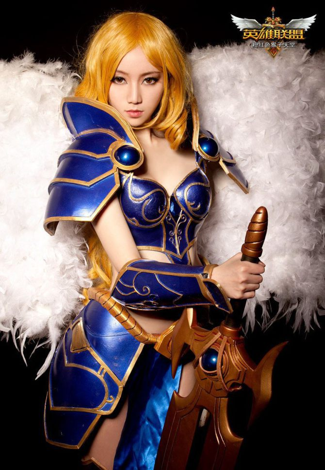 Kayle (League Of Legends) clipart #5, Download drawings