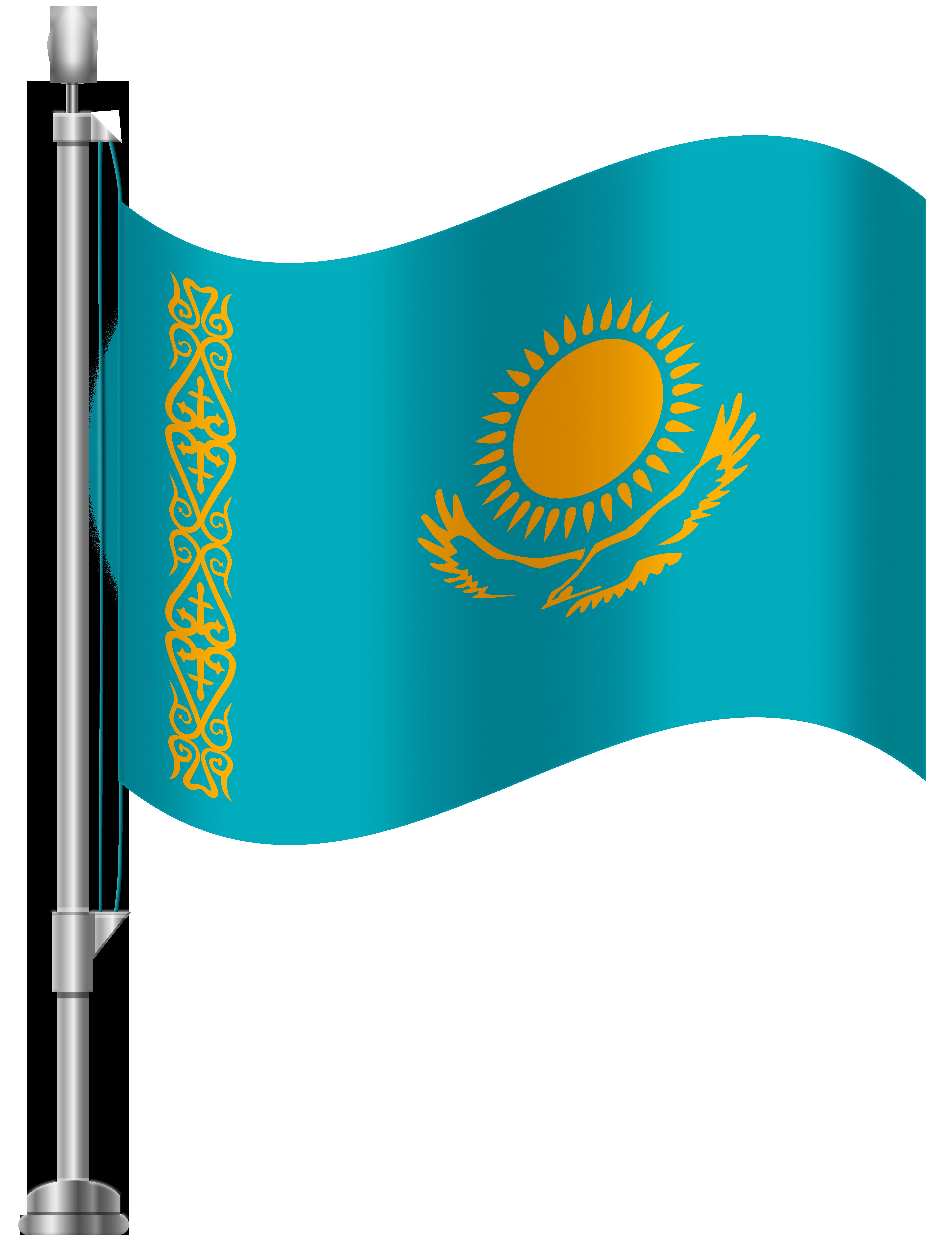 Kazakhstan clipart #2, Download drawings