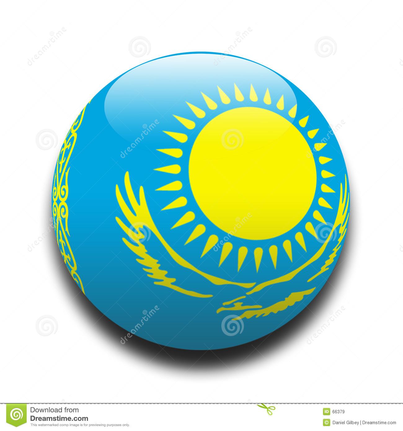 Kazakhstan clipart #12, Download drawings
