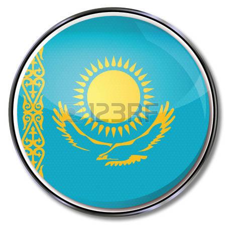 Kazakhstan clipart #9, Download drawings