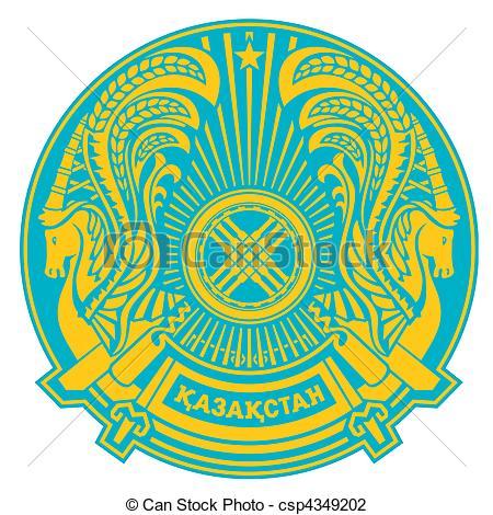 Kazakhstan clipart #4, Download drawings
