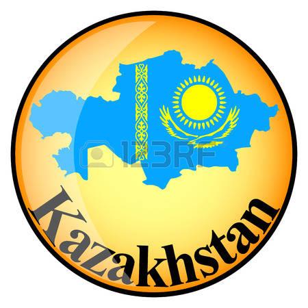 Kazakhstan clipart #5, Download drawings
