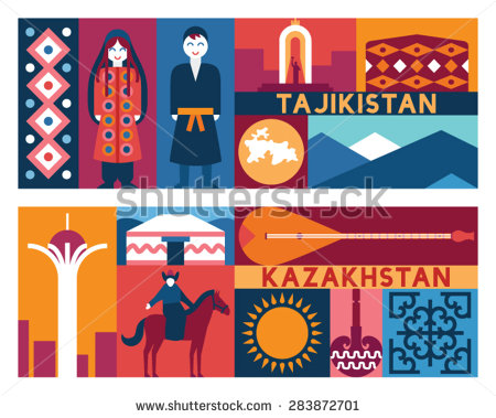 Kazakhstan clipart #20, Download drawings