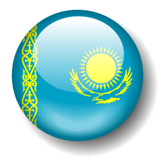 Kazakhstan clipart #19, Download drawings