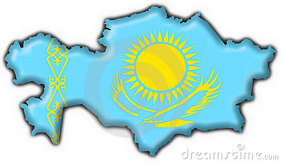 Kazakhstan clipart #18, Download drawings