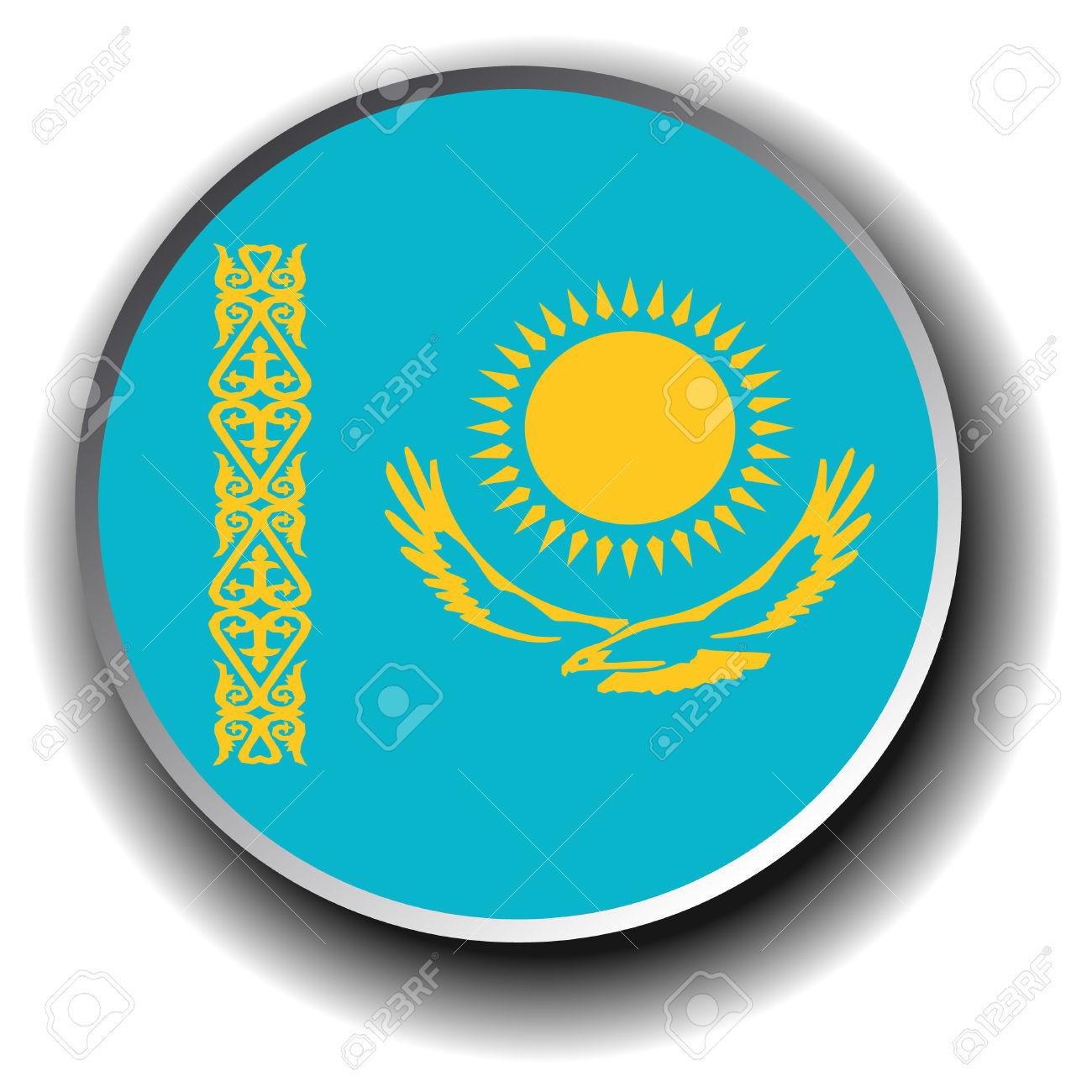 Kazakhstan clipart #8, Download drawings