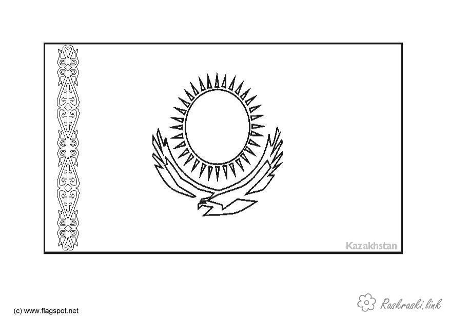 Kazakhstan coloring #3, Download drawings