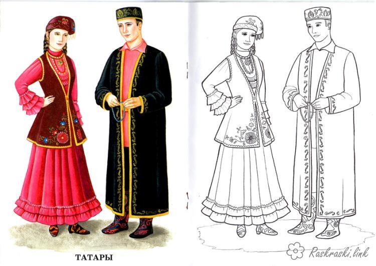 Kazakhstan coloring #1, Download drawings