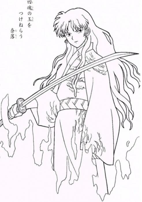 Kiky#U00f4 (InuYasha) coloring #11, Download drawings