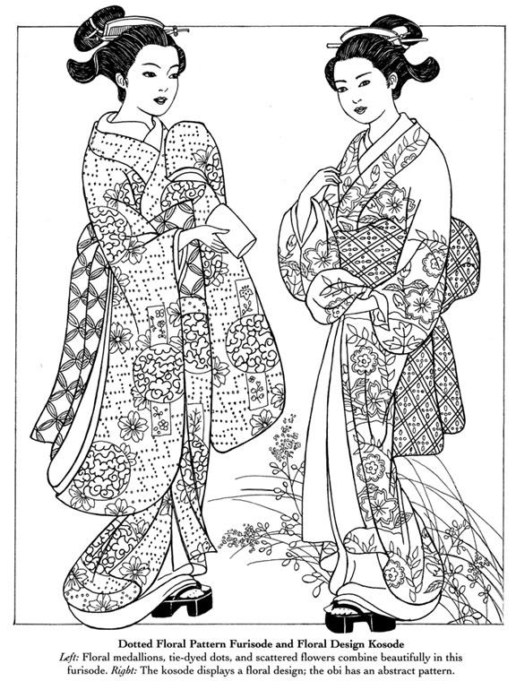 Kimono coloring #20, Download drawings