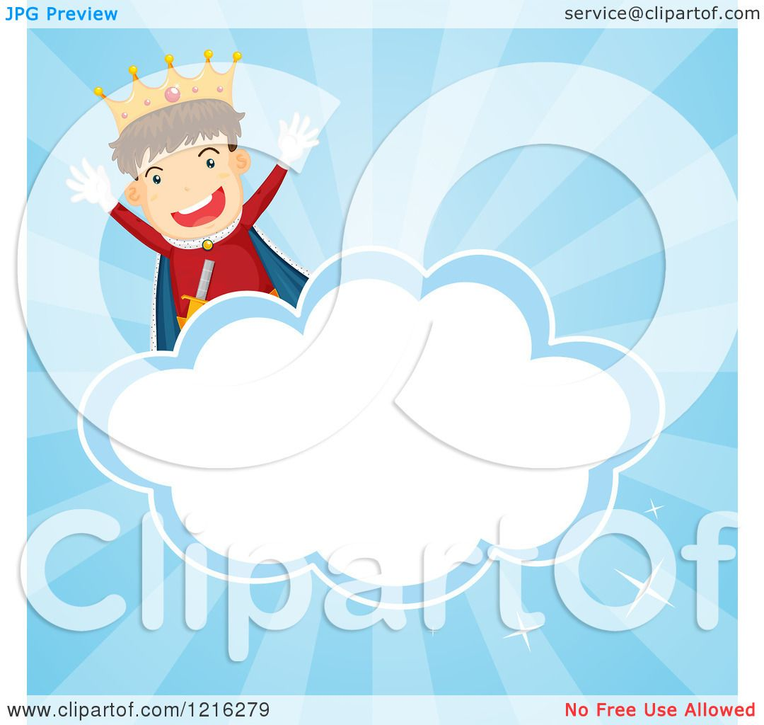 Kingcloud clipart #4, Download drawings