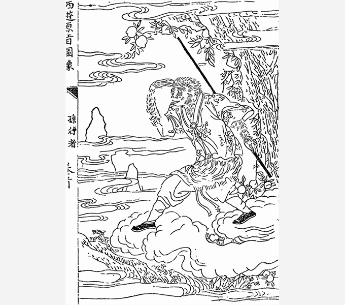 Kingcloud coloring #17, Download drawings