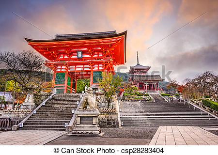 Kiyomizu-dera clipart #2, Download drawings
