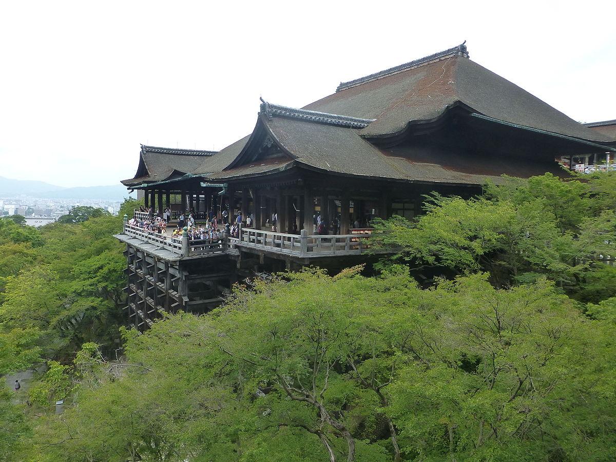 Kiyomizu-dera svg #14, Download drawings