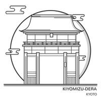 Kiyomizu-dera svg #4, Download drawings