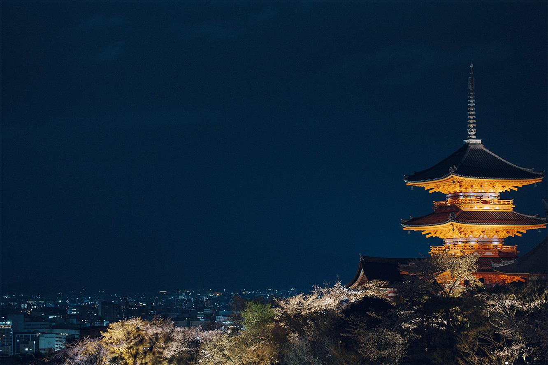 Kiyomizu-dera svg #3, Download drawings