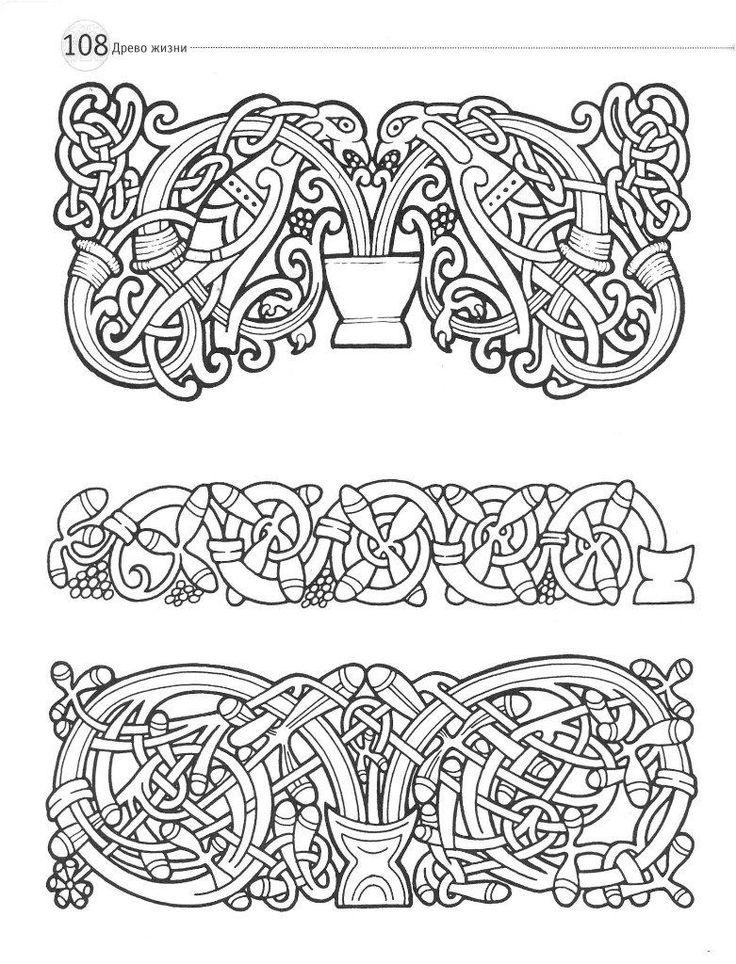 Konung coloring #6, Download drawings