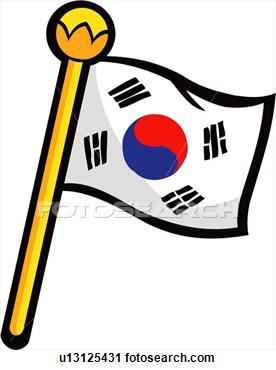 Korea clipart #19, Download drawings