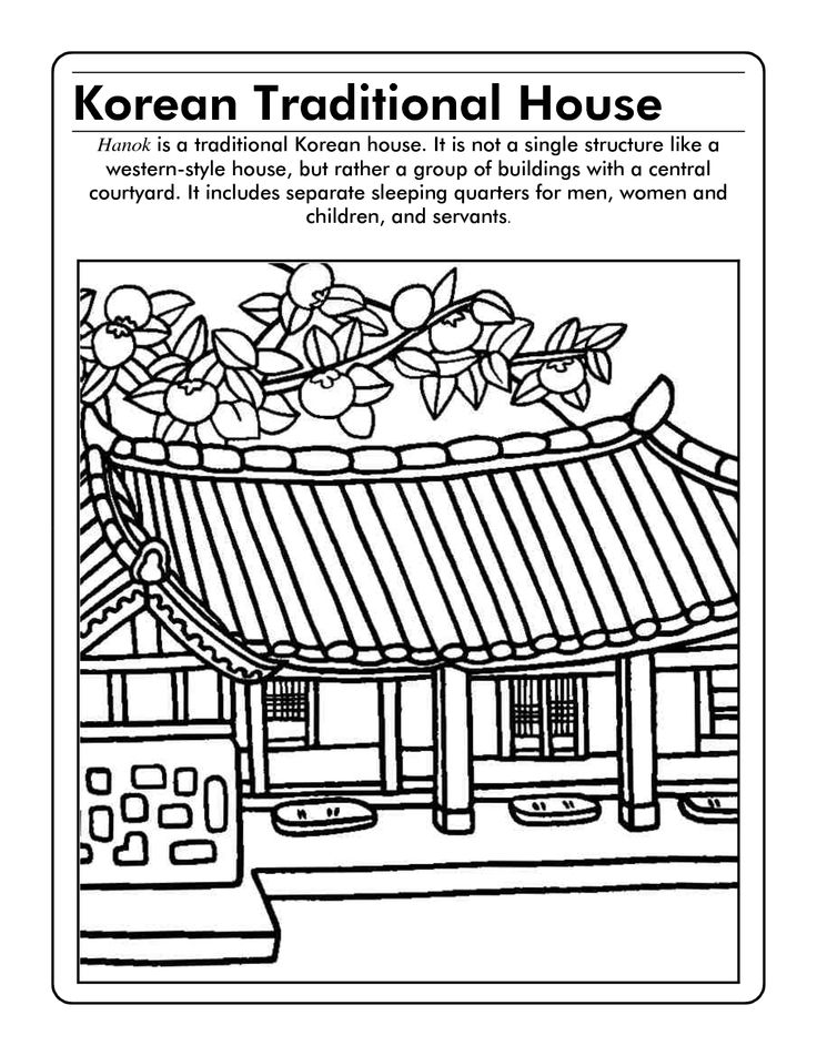 Korean coloring #13, Download drawings