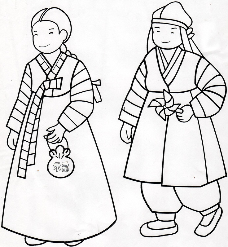 hmong coloring pages for kids - photo#40