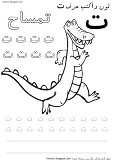 Kosomak coloring #10, Download drawings
