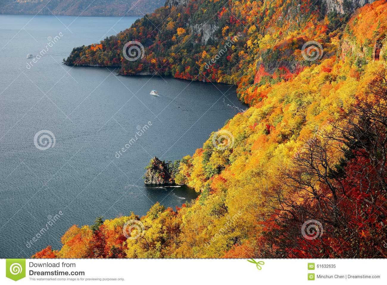 Lake Towada clipart #6, Download drawings