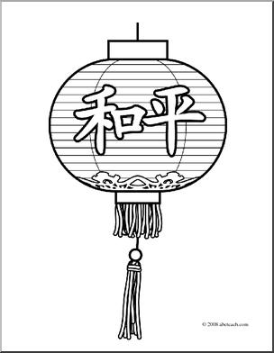 Lantern coloring #3, Download drawings