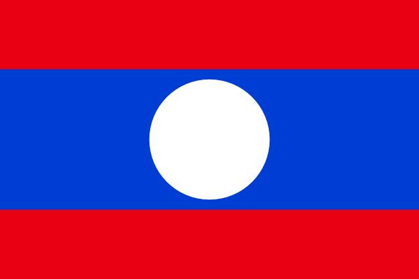 Laos clipart #18, Download drawings