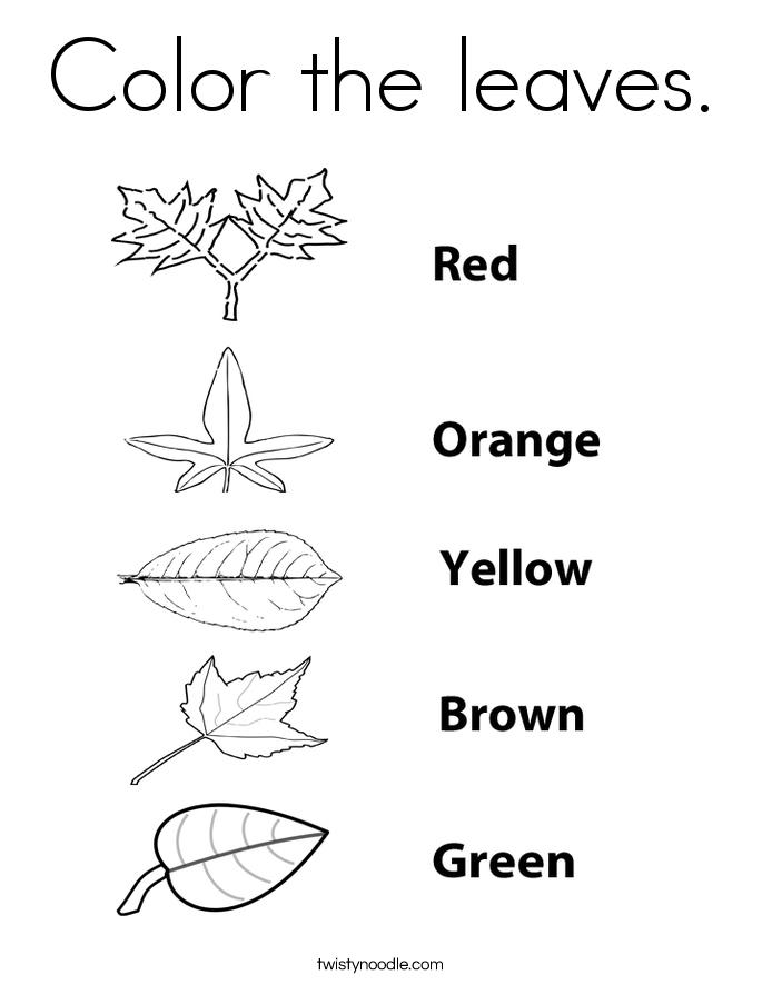 Leaf coloring #6, Download drawings