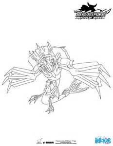 Leviathan coloring #7, Download drawings
