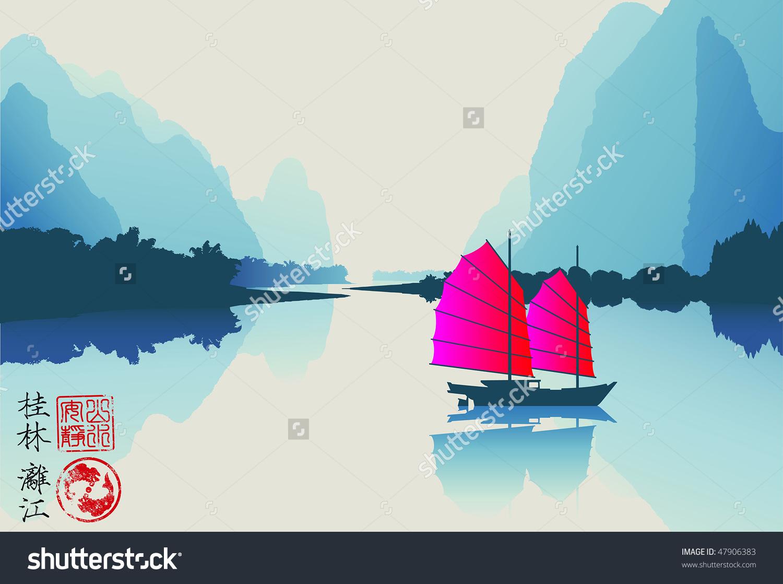 Li River clipart #3, Download drawings