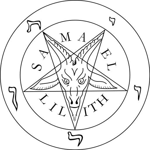 Lucifer svg #7, Download drawings