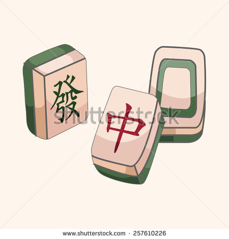 Mahjong clipart #12, Download drawings