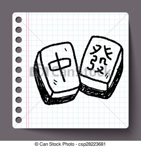 Mahjong clipart #10, Download drawings