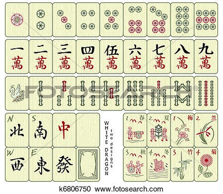 Mahjong clipart #7, Download drawings
