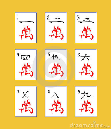 Mahjong clipart #6, Download drawings