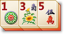 Mahjong clipart #16, Download drawings