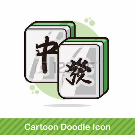 Mahjong clipart #2, Download drawings